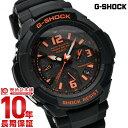 【カシオ Gショック】 G-SHOCK パイロット ソーラー電波 GW-3000B-1AJF メンズ 腕時計 時計 正規品 (予約受付中) 【きょうつく】