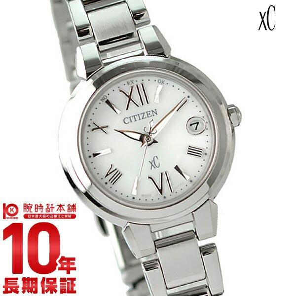 シチズン クロスシー XC ソーラー電波 エコドライブ XCB38-9132 レディース腕時計 時計【あす楽】