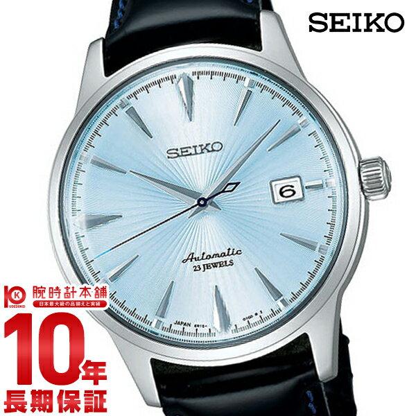 セイコー メカニカル SEIKO Mechanical カクテルタイム SARB065 メンズ 腕時計 シルバー #75601【MECHANICAL_20160224】【きょうつく】