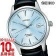 セイコー メカニカル MECHANICAL カクテルタイム SARB065 メンズ腕時計 時計