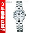 3 citizen  REGNO chouchou  RC26-3091 C CITIZEN         