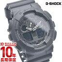 カシオ Gショック G-SHOCK GA-100-1A1JF メンズ(予約受付中)