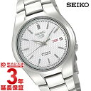 セイコー5 逆輸入モデル SEIKO5 機械式(自動巻き) SNK601K1 [海外輸入品] メンズ 腕時計 時計【あす楽】