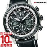 【あす楽】シチズン プロマスター PMV65-2272 メンズ 腕時計 エコドライブ電波時計 ダイレクトフライト ディスク式 ソーラー 電波ソーラー CITIZEN PROMAST
