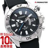 シチズン プロマスター PMD56-3083 メンズ 腕時計 エコドライブ電波時計 ダイレクトフライト 針表示式 ソーラー 電波ソーラー CITIZEN PROMASTER #76