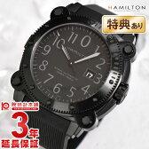 ハミルトン カーキ HAMILTON ネイビービロウゼロ1000 ミリタリー H78585333 メンズ腕時計 時計【あす楽】