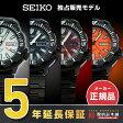 セイコー ダイバーズ SEIKO モンスターシリーズ SZEN (正規品)当店限定カラー全4色 メンズ 腕時計 【ダイバーズウォッチ】 #st77979