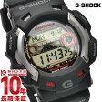 【カシオ Gショック】 G-SHOCK マスターオブG マッドマン ソーラー電波 GW-9110-1JF メンズ 腕時計 時計 正規品 (予約受付中) 【きょうつく】