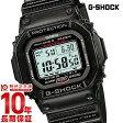 カシオ Gショック G-SHOCK ソーラー電波 GW-S5600-1JF メンズ(予約受付中)