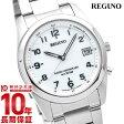 シチズン レグノ REGUNO ソーラー電波 RS25-0482H メンズ腕時計 時計【あす楽】