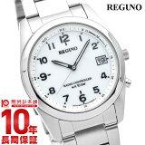 【あす楽】シチズン 腕時計 時計 REGNO レグノ RS25-0482H CITIZEN ソーラーテック電波時計 アナログ クオーツ ソーラー 電波時計 メンズ 電波ソーラー 1