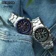 セイコー パイロットクロノグラフ 逆輸入モデル(正規品) SEIKO SND253P1/SND255P1 メンズ腕時計