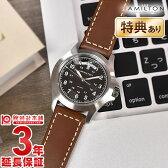 ハミルトン カーキ HAMILTON フィールドキング ミリタリー H64451533 メンズ 腕時計 時計