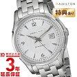 ハミルトン HAMILTON ジャズマスタービューマチック40mm H32515155 メンズ腕時計 時計【あす楽】