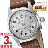 ハミルトン カーキ HAMILTON フィールドオート ミリタリー H70455553 メンズ【あす楽】