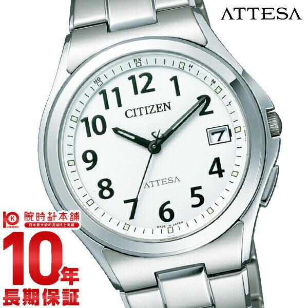 シチズン アテッサ ATTESA エコドライブ ...の商品画像