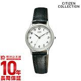 シチズン シチズンコレクション FRB36-2251 レディース 腕時計 エコドライブ ソーラー CITIZEN CITIZEN collection #8639 【楽ギフ包装選択】