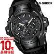 カシオ Gショック G-SHOCK GIEZ ソーラー電波 GS-1400B-1AJF メンズ 腕時計 時計(予約受付中)