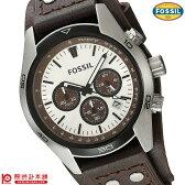 フォッシル FOSSIL CH2565 メンズ