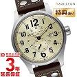 ハミルトン カーキ HAMILTON フィールドオフィサーオート H70655723 メンズ腕時計 時計