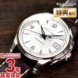 ハミルトン HAMILTON ジャズマスタービューマチック37mm H32455557 メンズ腕時計 時計
