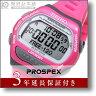セイコー SEIKO PROSPEX Super Runners プロスペックス スーパーランナーズ SBDF029 メンズ 腕時計 #84902