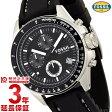 【フォッシル】 FOSSIL ブラック CH2573 メンズ 腕時計 時計