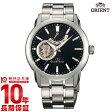 オリエントスター ORIENT オリエントスター セミスケルトン WZ0041DA メンズ腕時計 時計