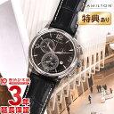 ハミルトン HAMILTON ジャズマスター クロノ クロノグラフ H32612735 メンズ腕時計 時計【あす楽】