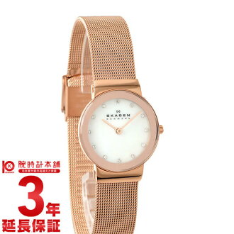 Scar gene SKAGEN Lady's STEEL 358SRRD scar gene watch SKAGEN clock scar gene Lady's watch SKAGEN Lady's and Kei #86459