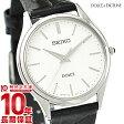 セイコー ドルチェ&エクセリーヌ DOLCE&EXCELINE SACM171 メンズ腕時計 時計【あす楽】