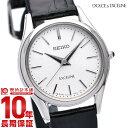 セイコー ドルチェ&エクセリーヌ DOLCE&EXCELINE SWDL209 レディース腕時計 時計【あす楽】