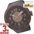 ハミルトン カーキ HAMILTON フィールドベースジャンプ H79745583 メンズ腕時計 時計