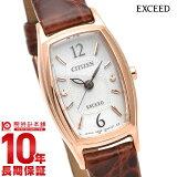 シチズン エクシード EX2002-03A レディース 腕時計 エコドライブ ソーラー CITIZEN EXCEED #90321 【楽ギフ包装選択】