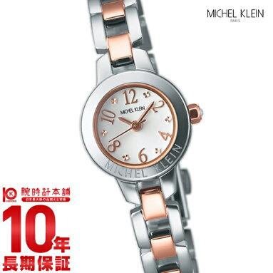 ミッシェルクラン AJCK021