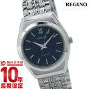 【ポイント10倍】シチズン レグノ REGUNO ソーラー RS26-0041C [国内正規品] レディース 腕時計 時計