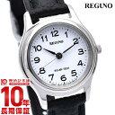 【ポイント10倍】シチズン レグノ REGUNO ソーラー RS26-0033C [国内正規品] レディース 腕時計 時計