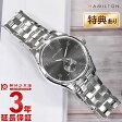 ハミルトン HAMILTON ジャズマスターシンライン H38411183 メンズ腕時計 時計