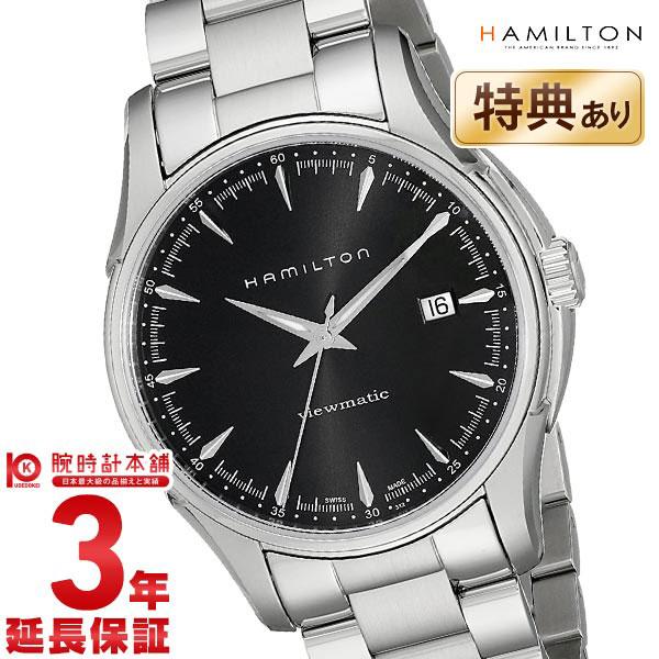 ハミルトン HAMILTON ジャズマスター ビューマチック スケルトン ジェント H32665131 メンズ腕時計 時計