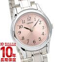 セイコー SEIKO AXZN043 レディース腕時計 時計【あす楽】
