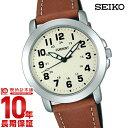 セイコー SEIKO 鉄道時計 AXZN046 メンズ腕時計 時計