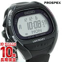 【セイコー プロスペックス】SEIKO PROSPEX スーパーランナーズ ランニング ソーラー 100m防水 SBEF001 [国内正規品] メンズ 腕時計 時計