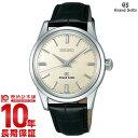 【ショッピングローン12回金利0%】セイコー グランドセイコー GRANDSEIKO 9Sメカニカル 機械式(手巻き) SBGW031 [国内正規品] メンズ 腕時計 時計