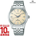 セイコー グランドセイコー GRANDSEIKO 9Sメカニカル SBGW035 メンズ腕時計 時計