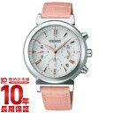 ルキア セイコー SSVS007 レディース 腕時計 クロノグラフ ソーラー SEIKO LUKIA #92629 【楽ギフ_包装選択】