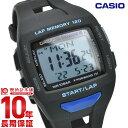 【送料無料】カシオ CASIO フィズ PHYS タフソーラー 電波時計 スポー