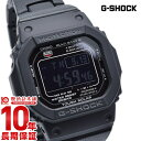 カシオ Gショック G-SHOCK ソーラー電波 クロノグラフ GW-M5610BC-1JF メンズ(予約受付中)