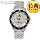 スイスミリタリー SWISSMILITARY フラッグシップ ホワイト スイス製クオーツ ML-319 [正規品] メンズ 腕時計 時計