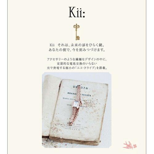 ��������Kii:EG2800-53A93031