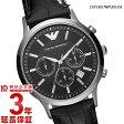 エンポリオアルマーニ EMPORIOARMANI クラシックコレクション クロノグラフ AR2447 メンズ 腕時計 時計